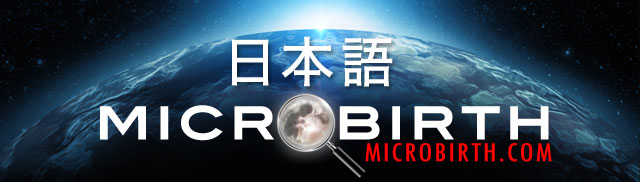 Microbirth with Japanese Subtitles